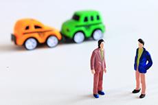 人身事故と物件事故の違い